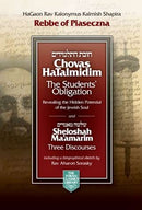 Chovas HaTalmidim - The Students' Obligation & Sheloshah Ma'amarim - F/S