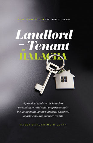 Landlord and Tenant in Halacha