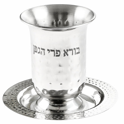 STAINLESS STEEL HAMMERED KIDDUSH CUP 10 CM