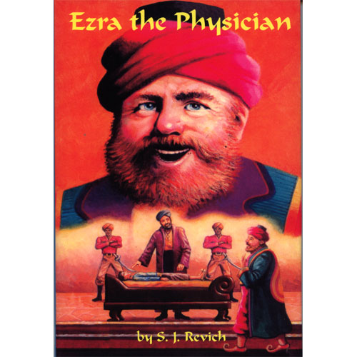 Ezra the Physician - Tales from the East - h/c