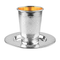 "Kiddush Cup Set -  Diamond Design - 925 Sterling Silver Coated - 3.5"" ( 5.5 oz 165 ml)"