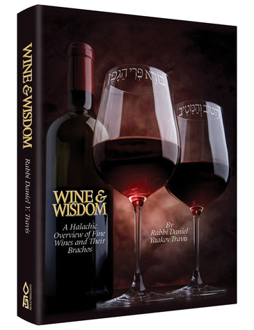 Wine & Wisdom - Halachos of Fine Wine
