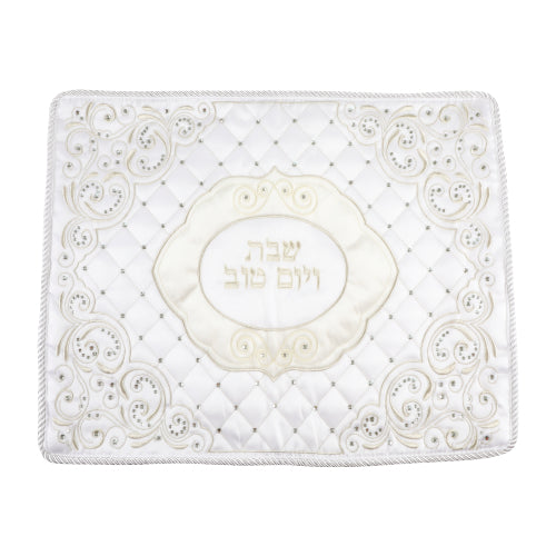 White Satin Challah Cover with Embroidered Design & Stones