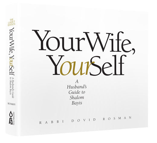 Your Wife, Yourself - p/s h/c