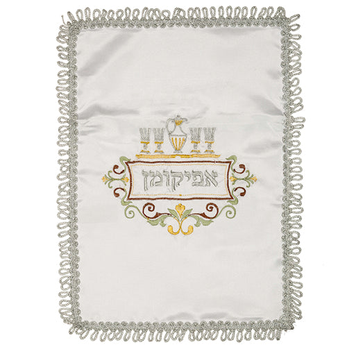 Satin Afikoman Cover - Silver & Gold Embroidery - 35CM