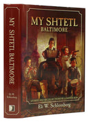 My Shtetl Baltimore