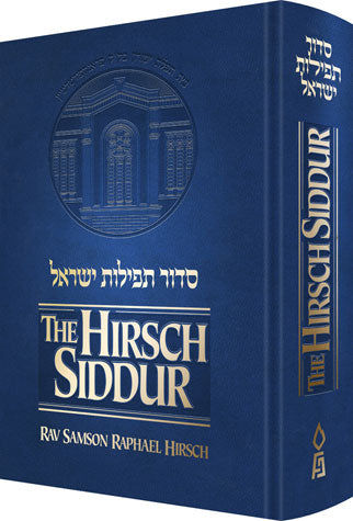 The Hirsch Siddur - Revised