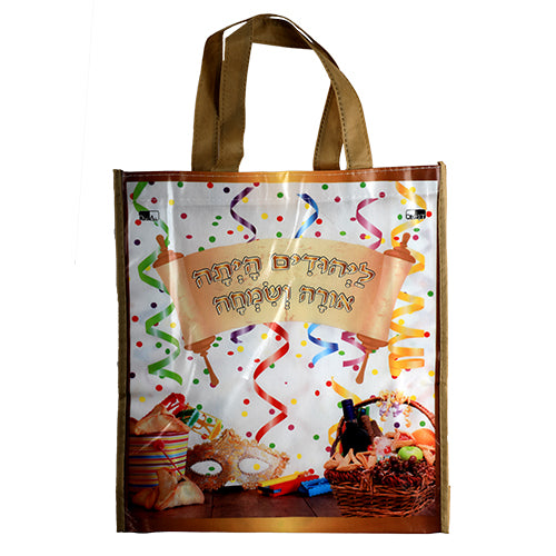 PAPER BAG WITH HANDLES - PURIM 35X30 CM