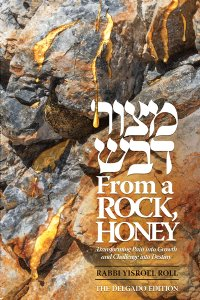 From a Rock, Honey מצור דבש