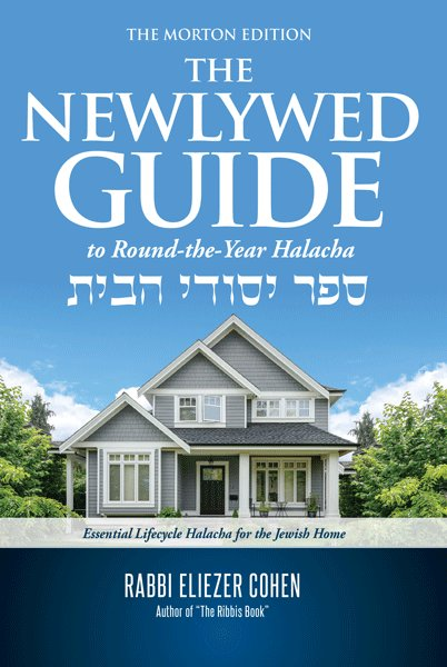 The Newlywed Guide