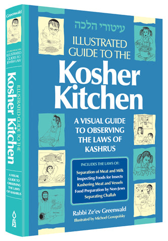 Illustrated Guide to the Kosher Kitchen