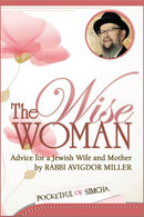 The Wise Woman - R' Avigdor Miller - p/s s/c