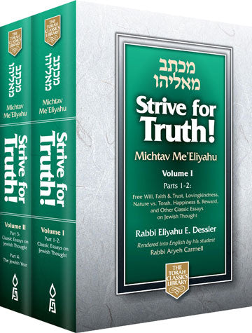 Strive for Truth - Michtav Me'Eliyahu - 2 Vol. F/S