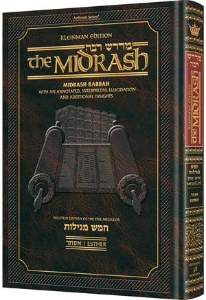 Midrash Rabbah - Megillas Esther - compact size