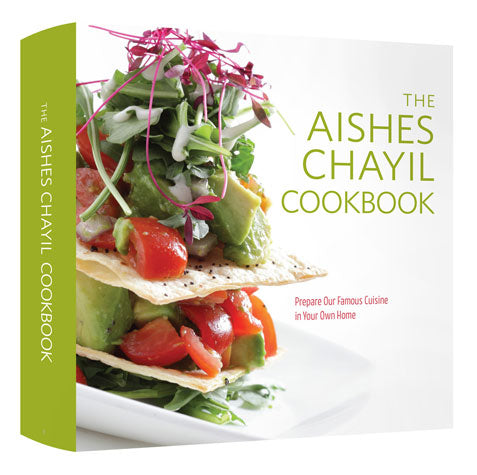 The Aishes Chayil Cookbook