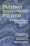 Pathway to Prayer - Weekday Amidah - Ashkenaz - Full Size