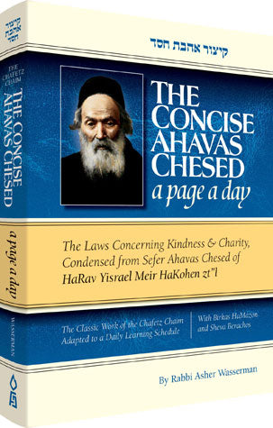 Concise Ahavas Chesed - h/c f/s