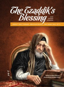 The Tzaddik's Blessing - Baba Sali