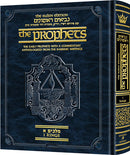 The Early Prophets - Kings 1 - p/s