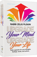 Upgrade Your Mind Upgrade Your Life