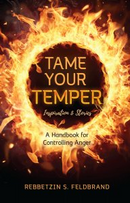 Tame Your Temper - Feldbrand