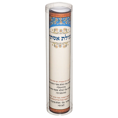 PVC Container with Book of Esther Scroll 21 cm