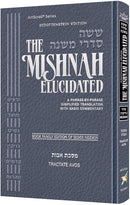 Mishnah Elucidated - Nezikin - Avos