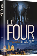 The Four - Chaim Eliav