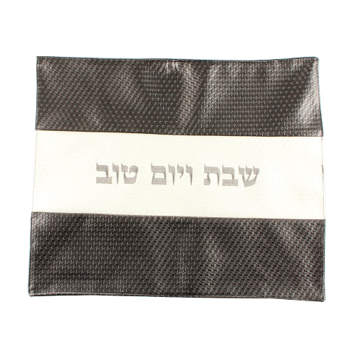 Brown and White Faux Leather Challah Cover - UK63953