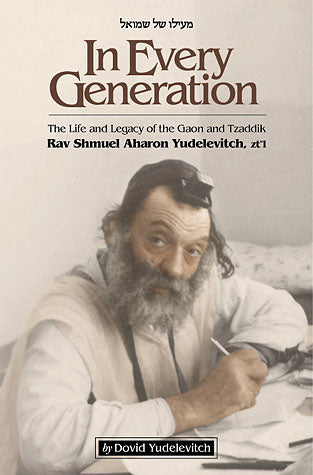 In Every Generation - s/c