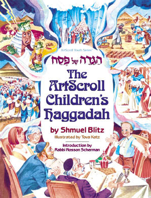 The Artscroll Children's Haggadah - Blitz - H/C