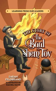 The Story of the Baal Shem Tov