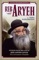 Reb Aryeh - Young Readers Edition