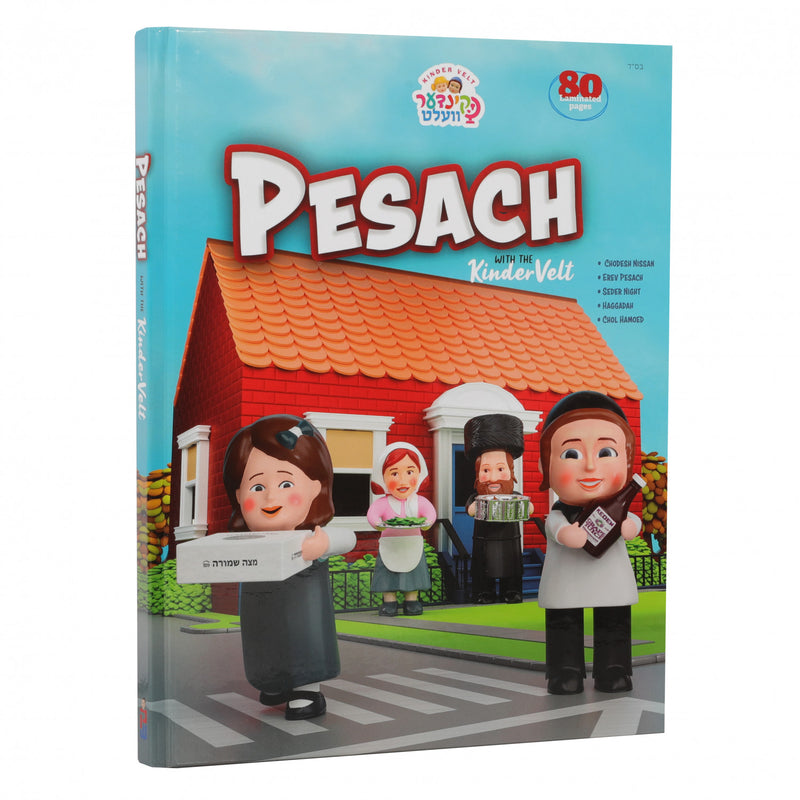 Pesach with  the Kinder Velt