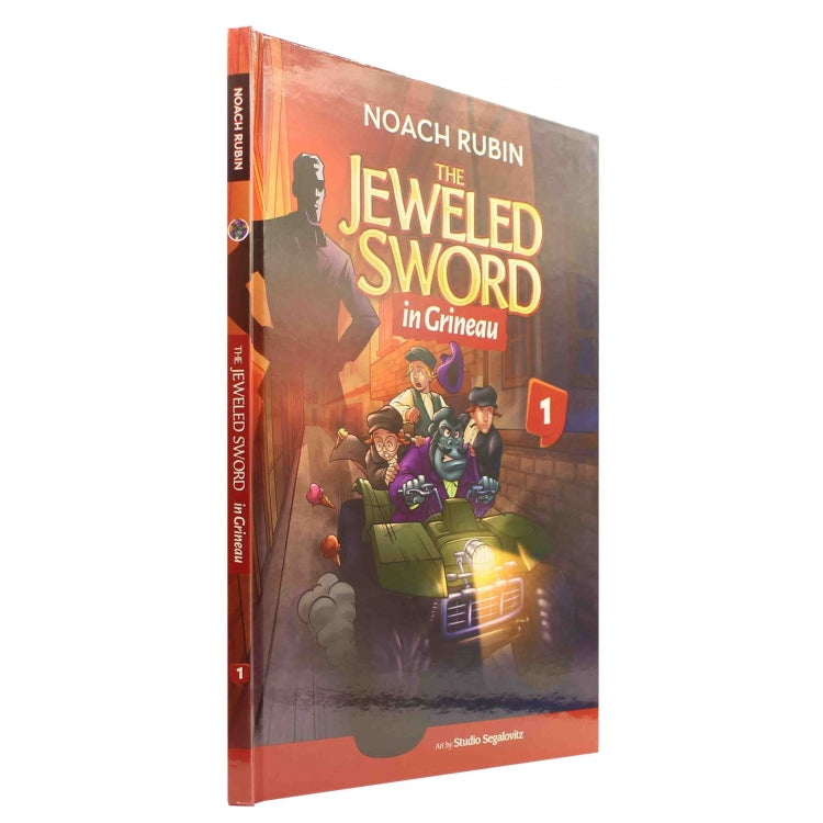 The Jeweled Sword in Grineau - 1