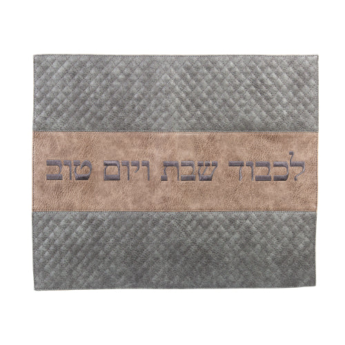 Leather Like Challah Cover - Gray & Brown w/ Embroidery -  55x45CM