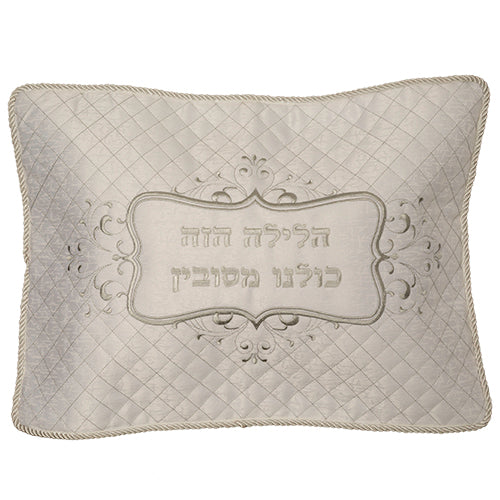 Pillow for Passover with Brocade Cover - 50x35cm - UK64953