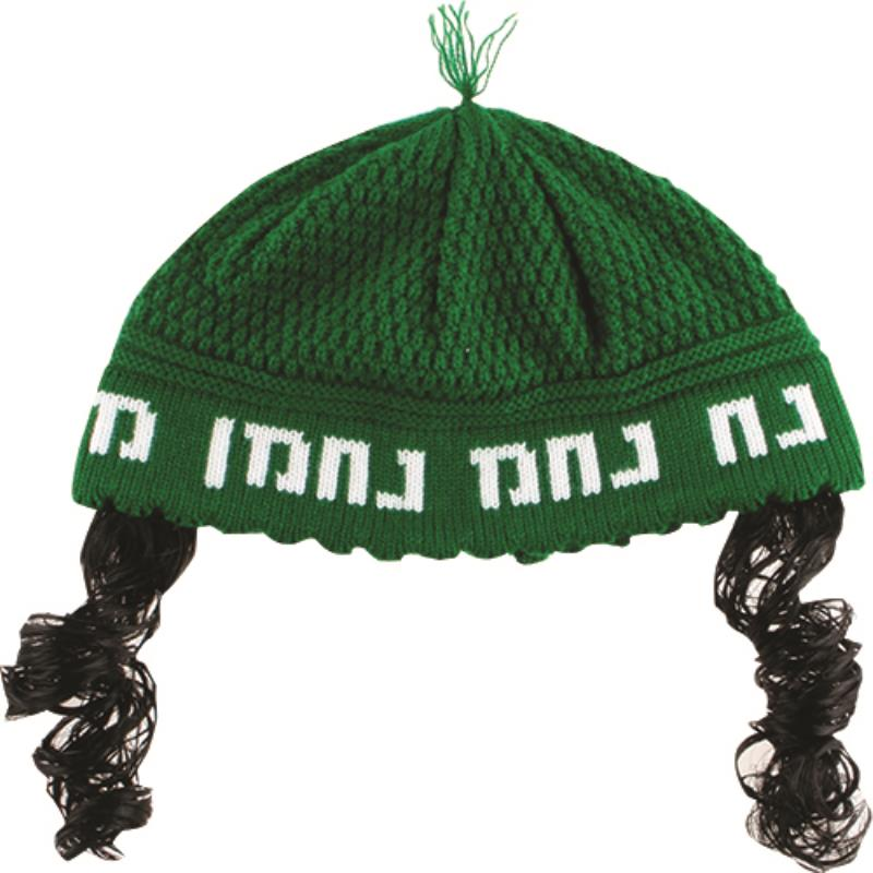 "Frik Kippah with Peyot ""Nachman"" 24 cm- Green"