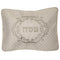 Pillow for Passover with Brocade Cover 50*35cm