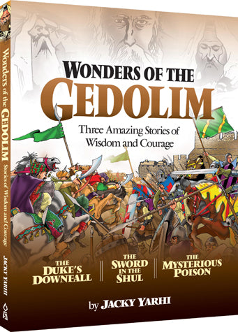 Wonders of the Gedolim