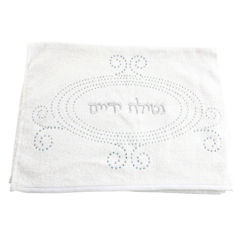 "CPAIR OF WHITE HAND TOWELS - ""Netilat Yadayim"" - 72X34 CM"