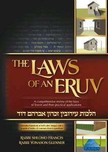 The Laws of an Eruv