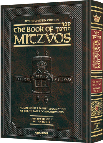 Sefer Hachinuch / Book of Mitzvos - Vol. 10 - Ki Seitzei – Vezos Haberachah - Mitzvos 552-613