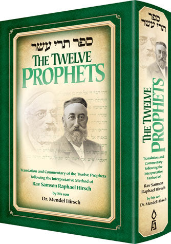 The Twelve Prophets (Trei Asar) - Hirsch
