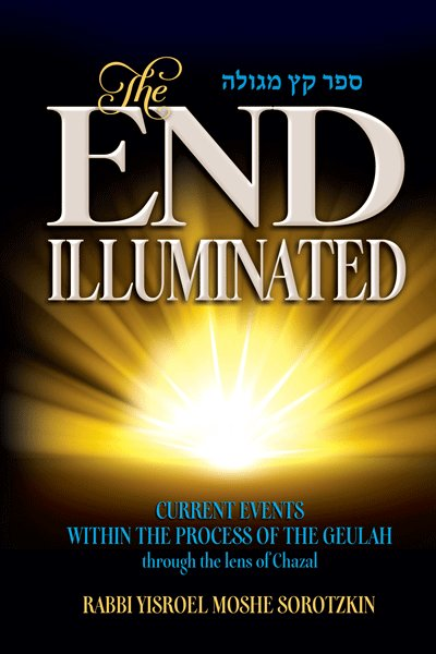 The End Illuminated - S/C