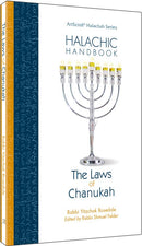 The Laws of Chanukah - Halachic Handbook - p/b