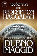 The Redemption Haggadah - Commentary of the Dubno Maggid