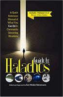 Guide to Halachos - New Ed.
