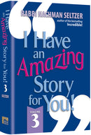 I Have An Amazing Story For You -  Vol. 3
