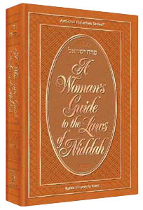 A Woman's Guide To The Laws Of Niddah - Deluxe Edition - Forst